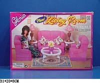 Мебель для кукол Gloria 9704 Гостинная