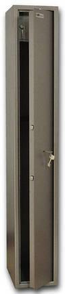 Сейф оружейный Safetronics ZSL 3M, фото 2
