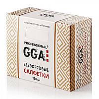 Безворсовые салфетки GGA Professional 150 шт.