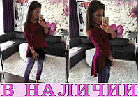 Стильная женская блузка-туника Harmony