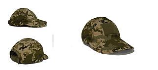 """Бейсболка тактична армійська """"Піксель ММ14"""""""