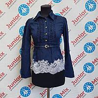Школьная модная блузка на девочку с вышивкой.  LOVE ALJCE