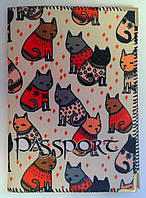 Обложка на паспорт Котики 1472+