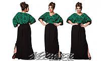 Летнее платье большого размера ( р. 48-58 ) Minova