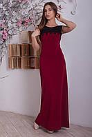 Стильное длинное платье с контрастной кружевной вставкой