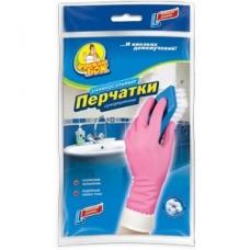 """Перчатки резиновые """"Фрекен Бок"""" суперпрочные"""