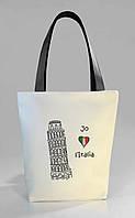 """Женская сумка """"I love Italy"""" Б371 - белая с черными ручками"""