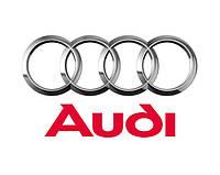 Подлокотники Audi