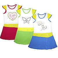 Платье для девочек с пайетками и вышивкой
