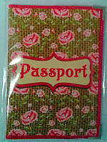 Обложка на паспорт Розы 10115