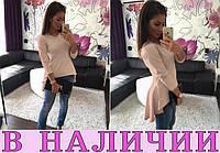 Женская кофта-туника трикотажная Harmony!!! ХИТ СЕЗОНА!!!