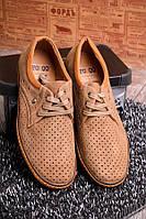 Мужские стильные коричневые туфли мокасины на шнурках эко-кожа с перфорацией