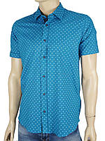 Рубашка  Negredo Slim на кнопках разных расцветок