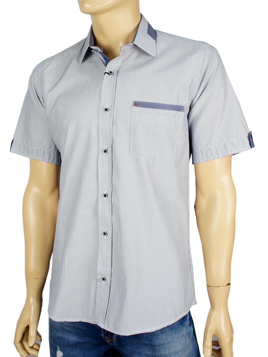 Рубашка Negredo Slim синяя в полоску