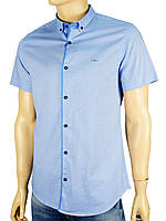 Рубашка  Desibel 5058 H #03. в голубом цвете с принтом