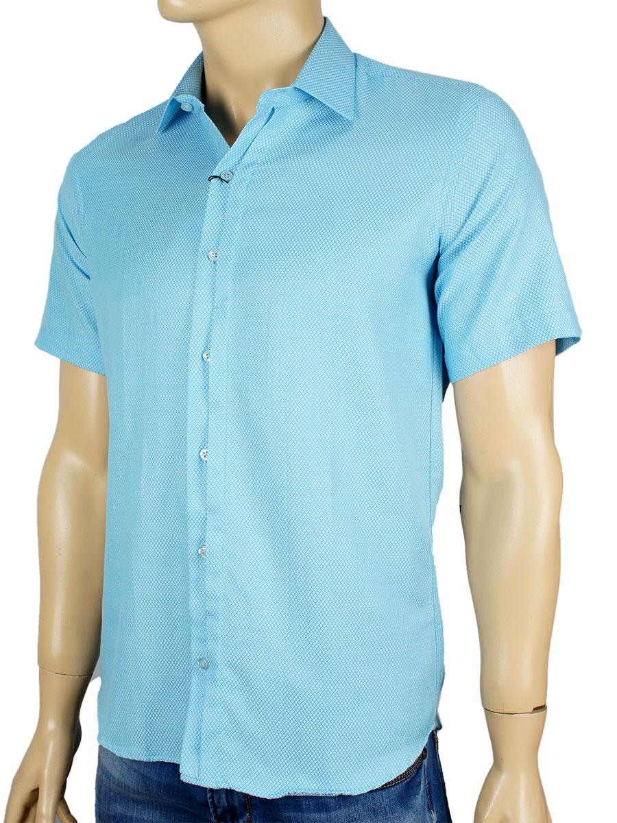 Рубашка мужская Negredo 9056 Slim