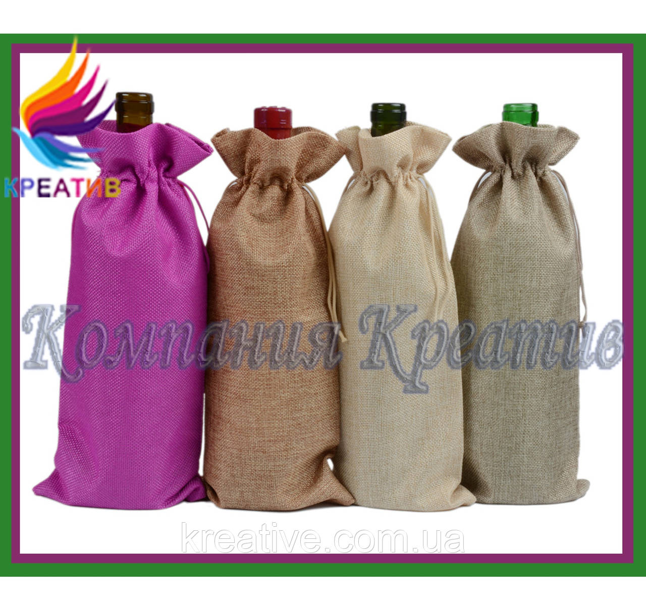 Подарочные чехлы для бутылок из мешковины, бязи, двунитки (под заказ от 50 шт.)