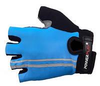 Перчатки для фитнеса Power Play 5031 (голубой)