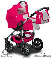 Детская универсальная коляска 2 в 1  Jumper Trans baby