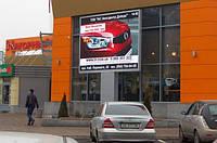 Реклама на видеоборде пр.Гагарина возле ТЦ Нагорка