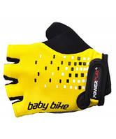 Перчатки для фитнеса детские Power Play 5451 (желтый)