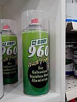 Спрей грунт кислотный для алюминия и стали Body 960 праймер 0,4л