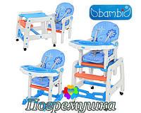 Детский стульчик для кормления Bambi-1563-1-4