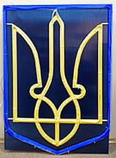 """Панно светодиодное """"Герб Украины двухцветный"""", фото 3"""
