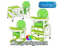 Детский стульчик для кормления Bambi-1563-5