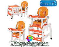 Детский стульчик для кормления Bambi-1563-7