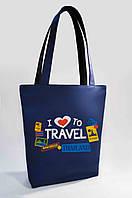 """Женская сумка """"Я люблю путишествовать"""" Б384 - синяя"""