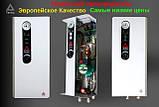 Электро котел Tenko СТАНДАРТ+ 30 кВт 380 В, фото 2