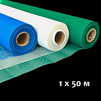 Москитная сетка рулонах от комаров, 1 х 50 м., противомоскитная сетка Белая/Зеленая/Синяя