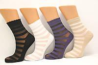 Носки женские с модала Sinan 35-38