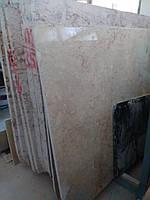 Мраморные слябы 450 штук, ( 1500 кв. м. ) ; Мраморный фонтан - трехярусный с подсветкой ; Мраморная плитка 450
