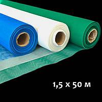 Москитная сетка в рулонах от комаров, 1,5 х 50 м.,(5.5 кг. Плотная) противомоскитная сетка Белая/Зеленая/Синяя