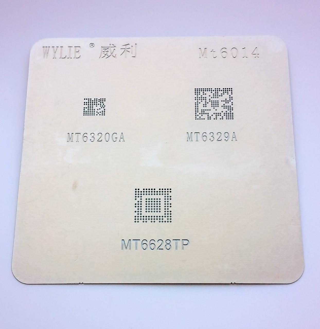 BGA Трафарет MT6628Q, MT6320GA, MT6329A