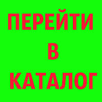 Таблица стоимости услуг ТАКСИ НА МОРЕ из Донецка и в обратном направлении