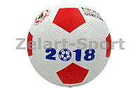 Мяч резиновый Футбольный №4 WORD CUP 2018 (резина, вес-280г, цвета в ассортименте)