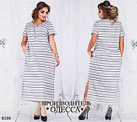 Платье 8196 /р39