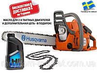 """Бензопила Husqvarna 236 + доп. цепь (38.2 cm³, 1.4 kW, 4.7 kg, 40см(16"""")) (966 63 99-06) Опт и розница"""