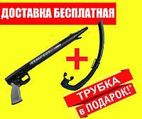 Ружья для подводной охоты Omer Tempest 50; без регулятора силы боя