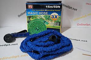 Поливочный шланг для сада Xhose 15m