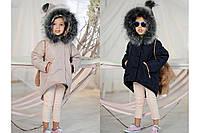Детская куртка с опушкой  на капюшоне, коллекция мама и дочка