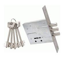 Замок Bruno 1082 5 ключей