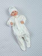 Комбинезон на выписку для мальчика, молочный, фото 1