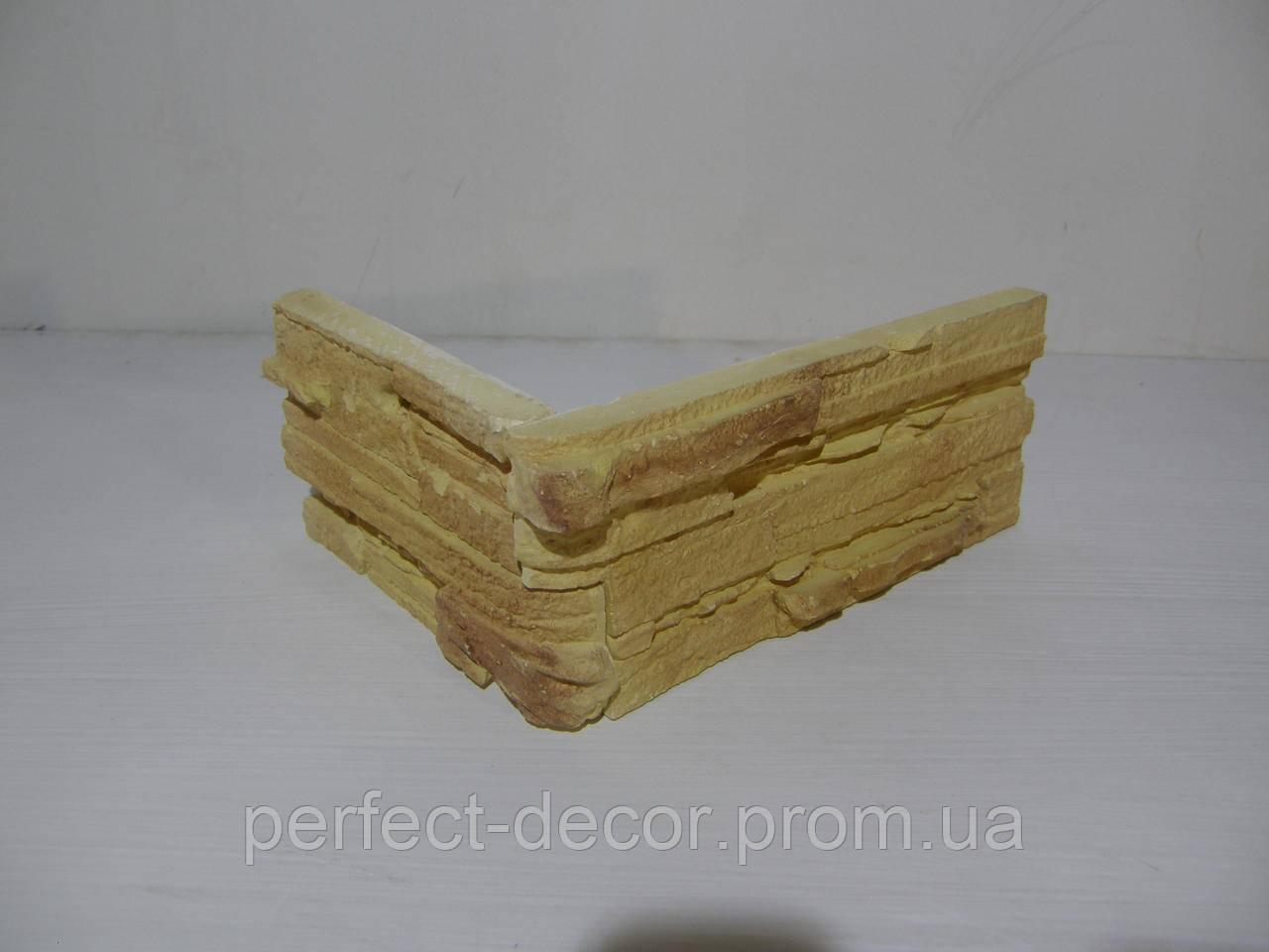Искусственный камень Афина (желтая) угловая - ПП Загария в Черновицкой области