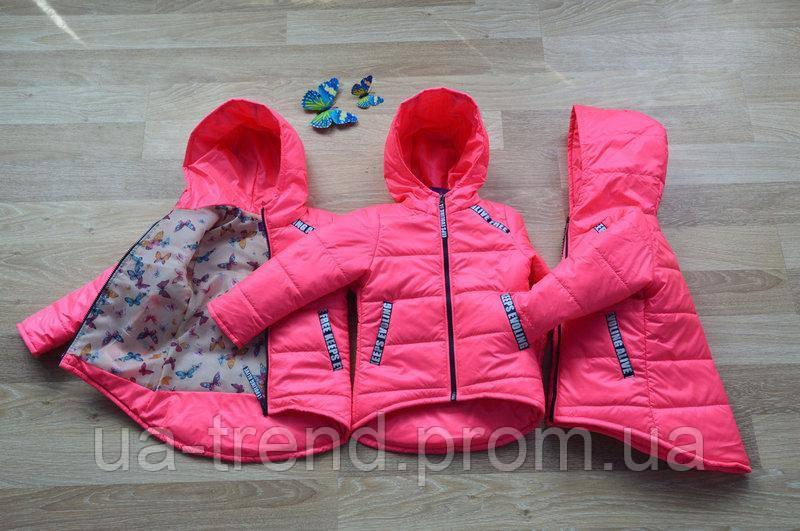 Куртка детская демисезонная для девочки 122-140