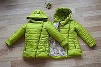 Детская курточка очень-весна с капюшоном 122-140
