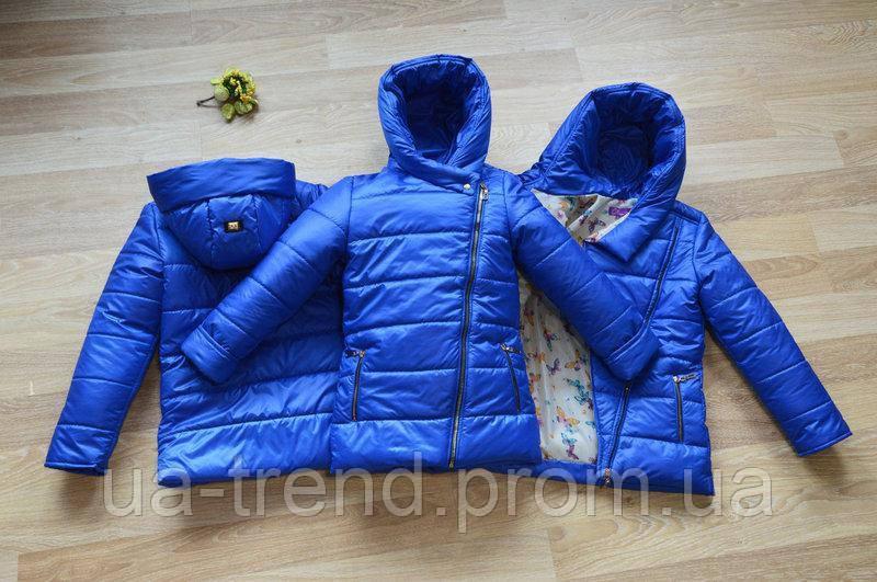 Детская демисезонная куртка 122-140